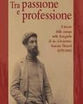 Tra passione e professione